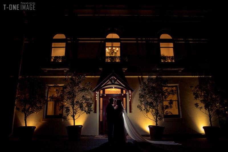 Holly & Trevor's wedding @ Garden House VIC Melbourne wedding photography t-one image